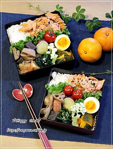 おばんざい弁当と今夜は回鍋肉♪_f0348032_17373421.jpg