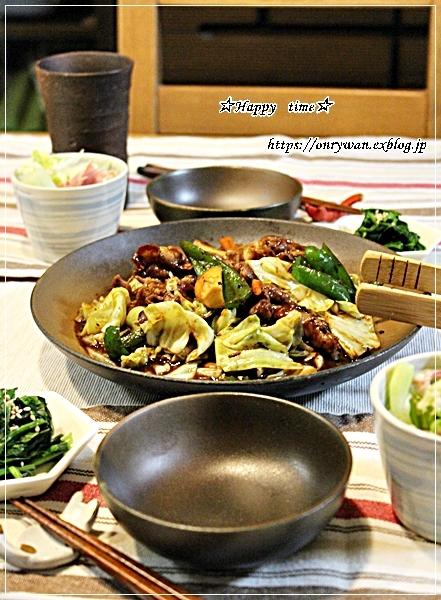 おばんざい弁当と今夜は回鍋肉♪_f0348032_17374174.jpg