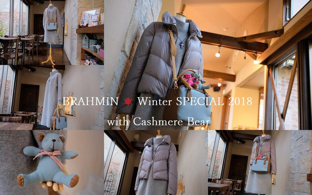 """BRAHMIN ❅ Winter SPECIAL 2018 with Cashmere Bear...12/3mon\""_d0153941_17390488.jpg"