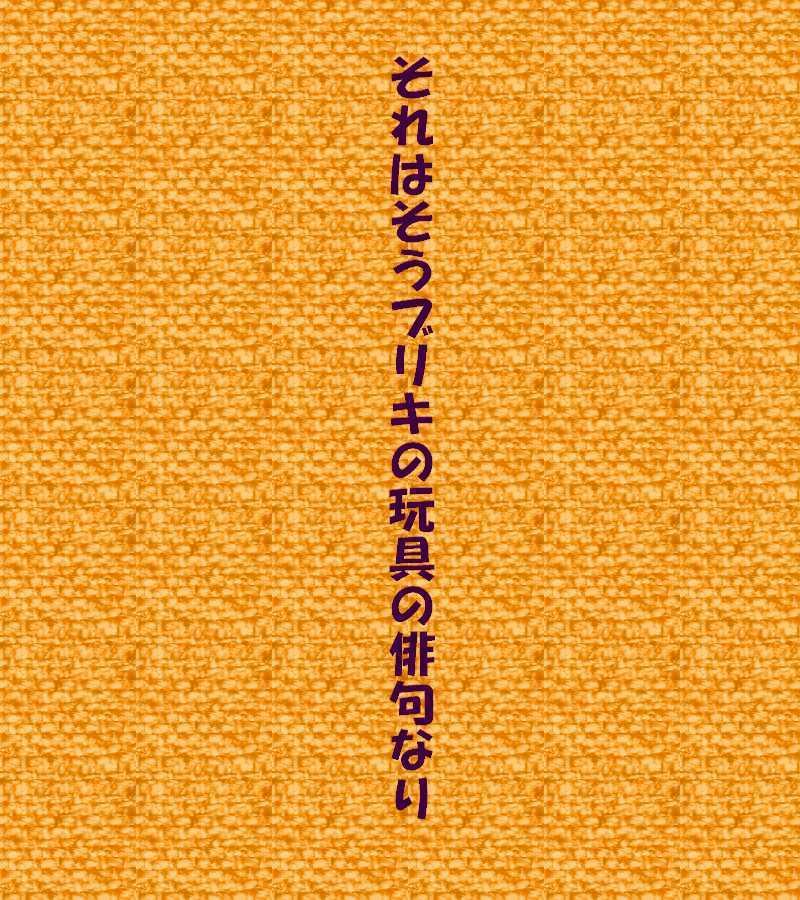 f0117041_06260067.jpg
