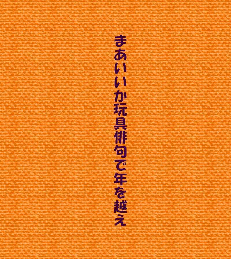 f0117041_06491032.jpg