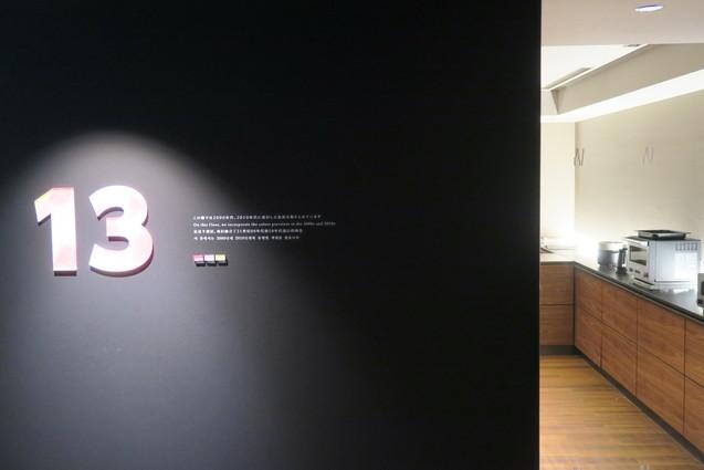 渋谷ストリームエクセルホテル東急  (2)_b0405262_20512885.jpg
