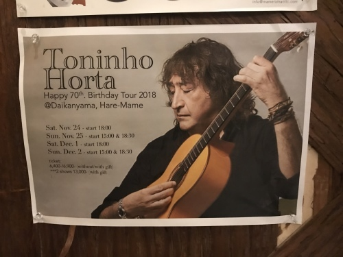 2018-12-03 Toninho Horta ライヴ_e0021965_09323796.jpeg