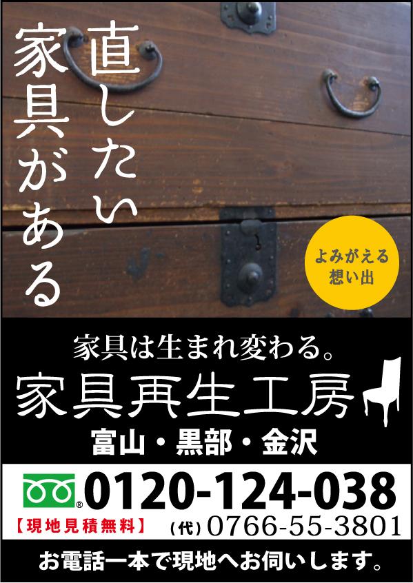椅子の張替え ~カラーコーディネート編~_d0224984_17004014.jpg