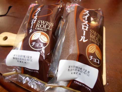 市販ロールケーキで簡単チョコバナナケーキ_f0019498_12133249.jpg