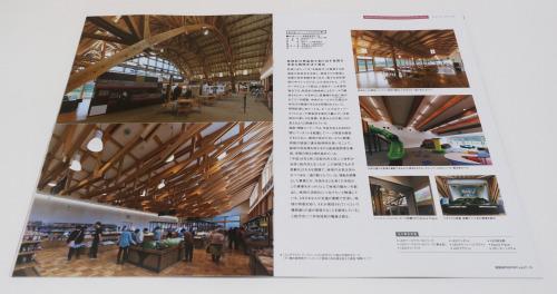 道の駅ふたつい:Panasonic 建築設計 REPORT_e0054299_11152799.jpg