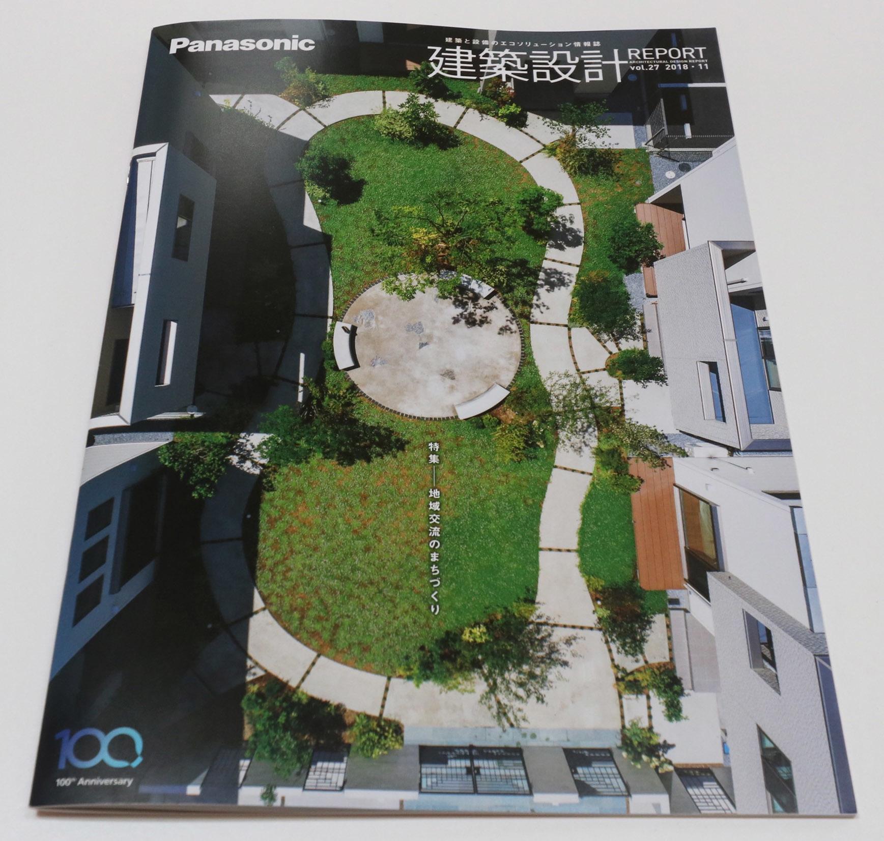 道の駅ふたつい:Panasonic 建築設計 REPORT_e0054299_11153156.jpg