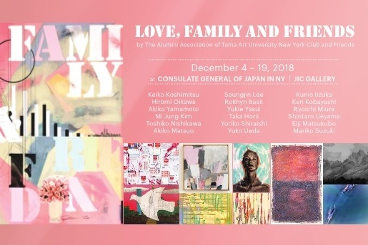 『Love, Family and Friends』グループ展 出展について_a0274805_22274872.jpg