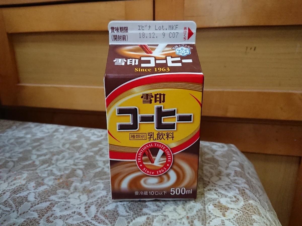 12/4  はちみつバタートースト & 雪印コーヒー @自宅_b0042308_15532799.jpg