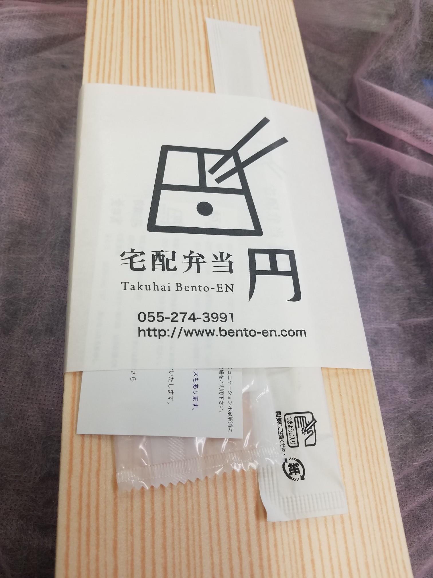 お弁当の日_e0129308_16502072.jpg