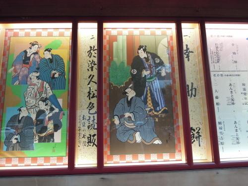 十二月大歌舞伎 昼の部_e0116211_13502484.jpg