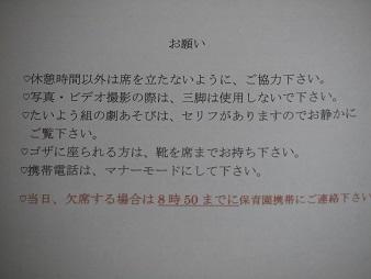 f0236012_16184128.jpg