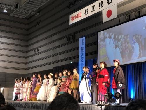 『第44回 福島県私学振興大会』_f0259324_15040543.jpg