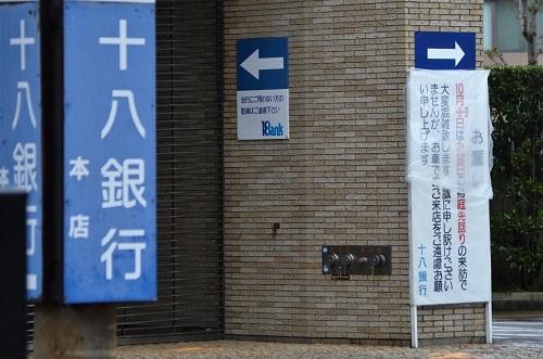 長崎行き 長崎市街_c0299631_23273537.jpg
