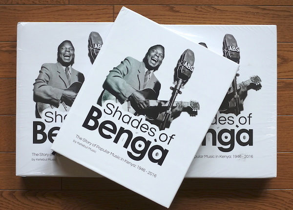 """Shades of Benga - The Story of Popular Music in Kenya: 1946-2016\""_d0010432_23484427.jpg"