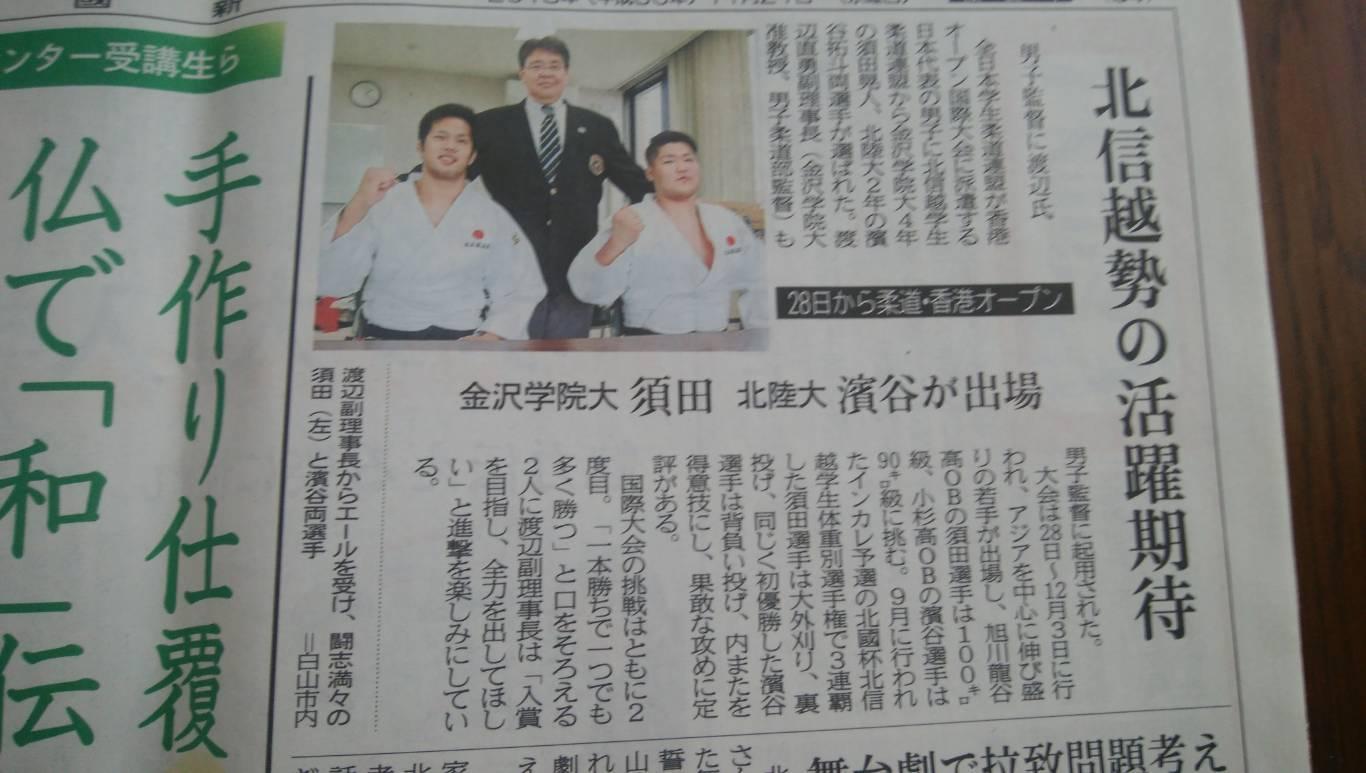 須田晃人先輩(55期卒)アジアオープンで銀メダル!!_c0095841_10380098.jpeg