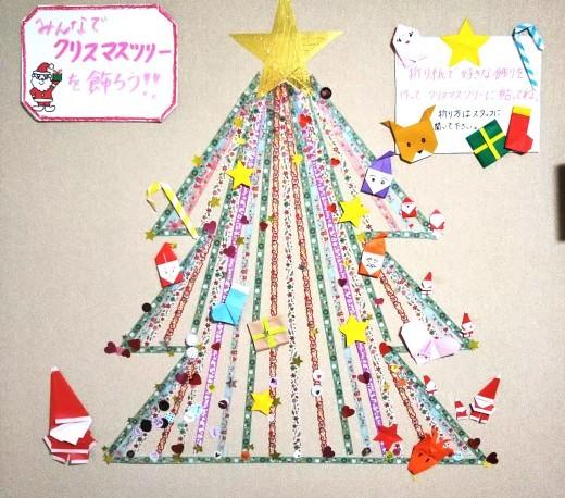 【きぬたまの家】クリスマスツリーとお正月飾りを作ろう_c0120851_22280784.jpg