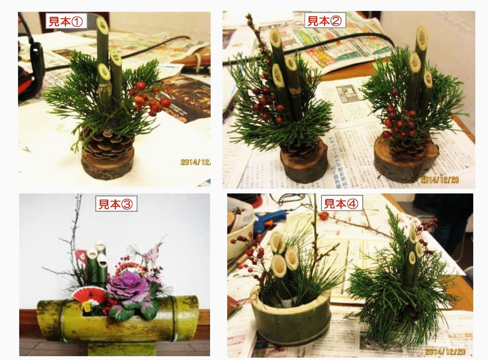【きぬたまの家】クリスマスツリーとお正月飾りを作ろう_c0120851_22471239.jpg
