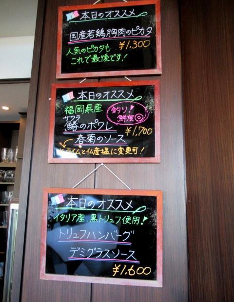 Restaurant SOCCA * 「閉店のお知らせ」から一転「継続決定!!」_f0236260_20560200.jpg