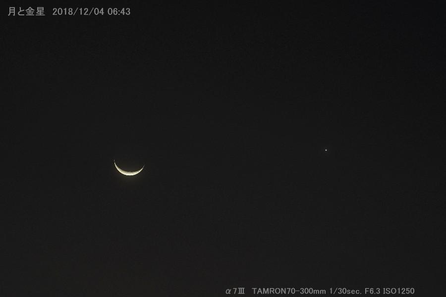 月と金星の接近_a0095470_20483726.jpg