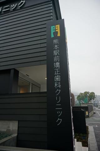 b0210091_10384572.jpg