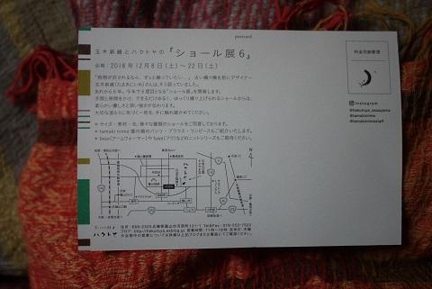 f0226293_13215843.jpg