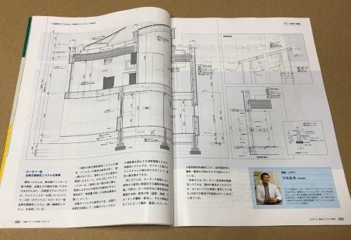 北海道初のLCCM住宅 西方設計_e0054299_10480645.jpg