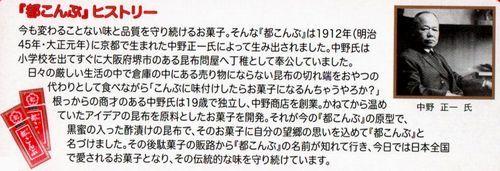本日のレトルトカレー 2018/12/5_b0044404_11340244.jpg
