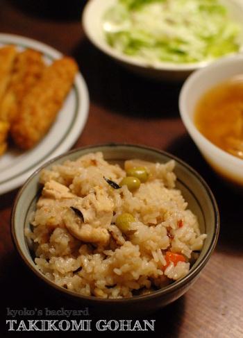 枝豆の煮物で炊き込みご飯_b0253205_11122095.jpg