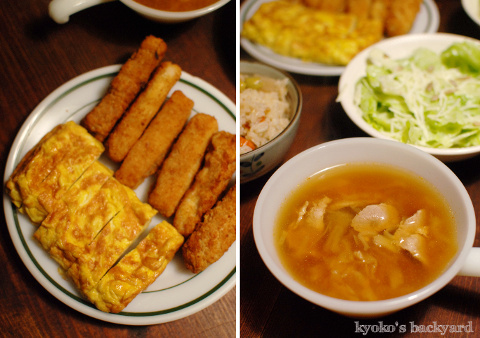枝豆の煮物で炊き込みご飯_b0253205_11123348.jpg