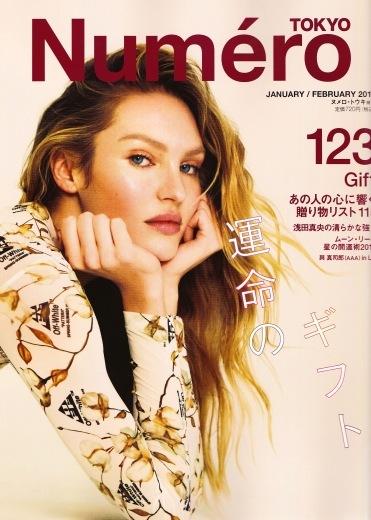 『Numero TOKYO』2019 Jan/Feb_c0101406_20083080.jpg