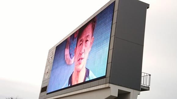 2018JリーグDivision3第32節 SC相模原 - 鹿児島ユナイテッド 川口能活引退試合_b0042308_23331938.jpg
