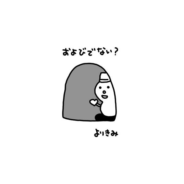 「暑い。」_b0044915_17290203.jpg