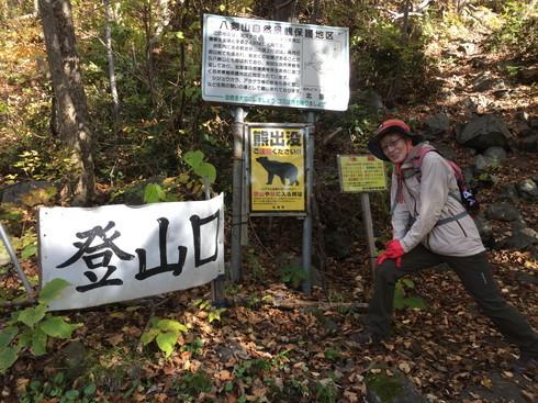"2018年11月『深秋、札幌』 November 2018 \""Late Autumn, Sapporo\""_c0219616_14525468.jpg"