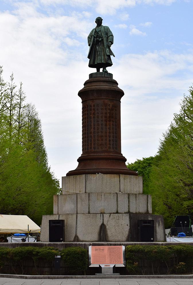 江戸城を歩く。 その9 「九段坂公園~靖国神社」_e0158128_17054644.jpg
