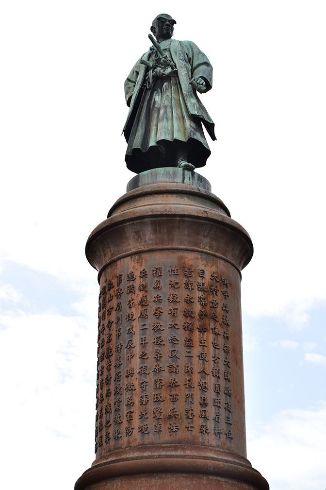 江戸城を歩く。 その9 「九段坂公園~靖国神社」_e0158128_17055092.jpg