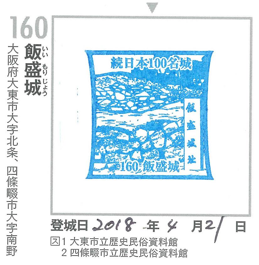 e0158128_19390981.jpg
