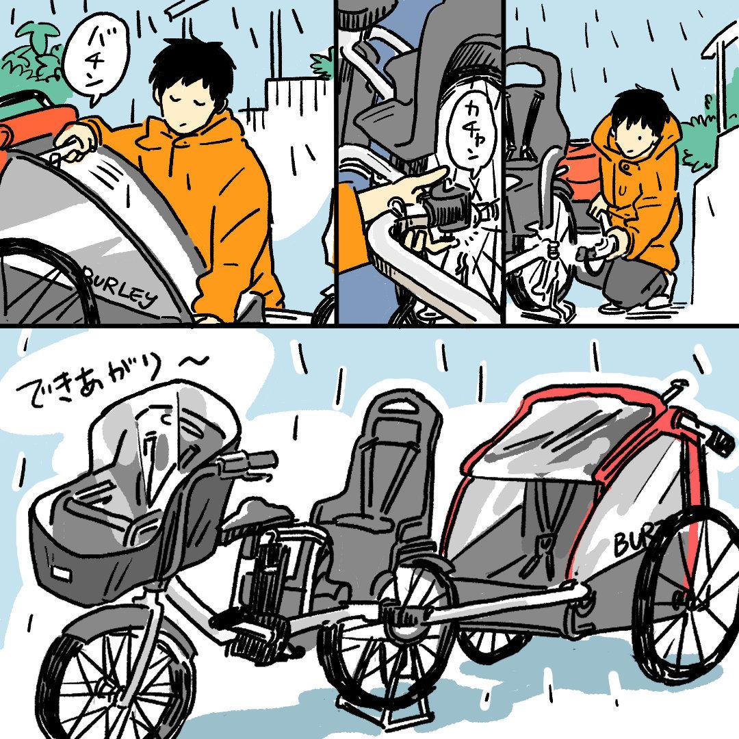 雨の日の通園_b0297229_11073496.jpeg