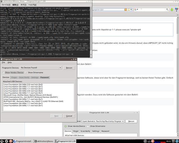 Kona Linux_f0182936_04241304.png