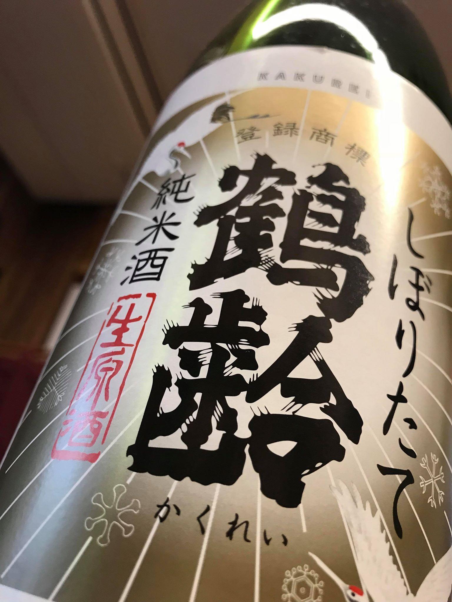 【日本酒】鶴齢 しぼりたて純米 槽口詰め 無濾過生原酒 越淡麗60 限定 新酒30BY_e0173738_9594937.jpg