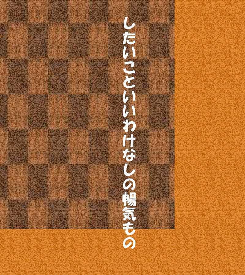 f0117041_06553785.jpg