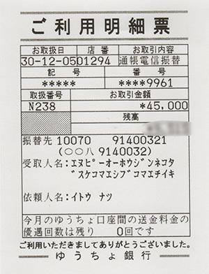 宮澤ナツ個展『「にゃレンダー!」@ぽえむ狛江南口店 無事終了しましたー!_e0026053_16244870.jpg