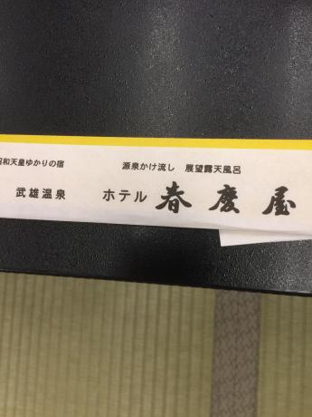 三夜待忘年会_a0077071_14124767.jpg