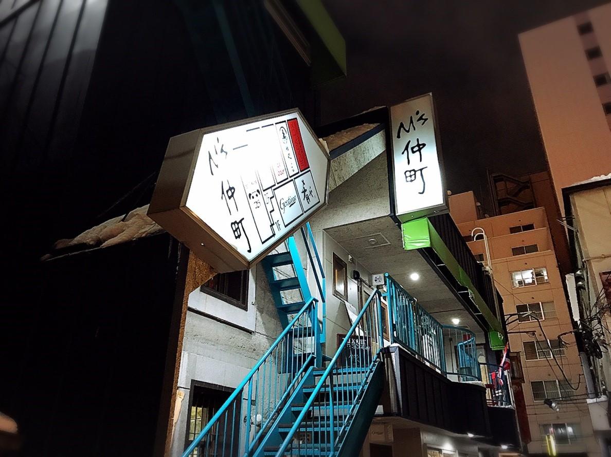 タイ屋台メシ JIDAPA DX(M\'s仲町)/札幌市 中央区_c0378174_22114760.jpg