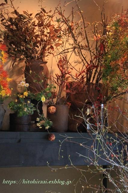 京都散策 花屋「みたて」_f0374092_15223299.jpg