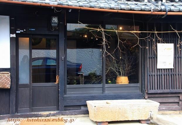 京都散策 花屋「みたて」_f0374092_15241318.jpg