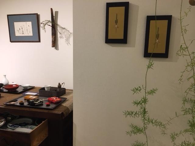 「和の工芸で迎える新春 9人の作家の美と技」不思議に忙しく。_a0112812_21115908.jpg
