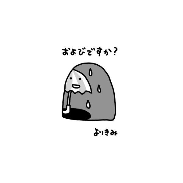 「雨です。」_b0044915_16583967.jpg