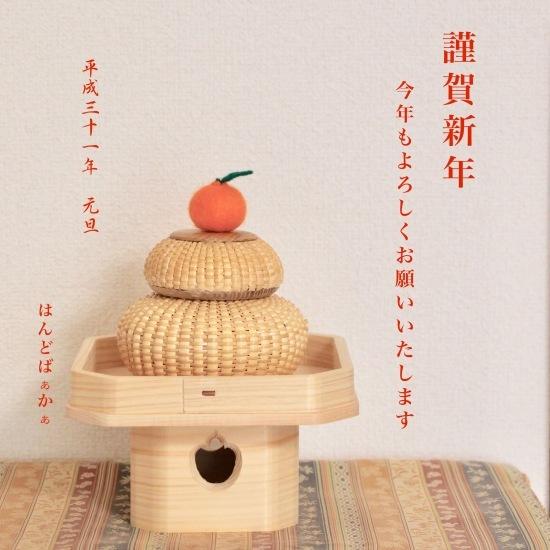 KAGAMIMOCHI 2019_f0197215_11283416.jpeg