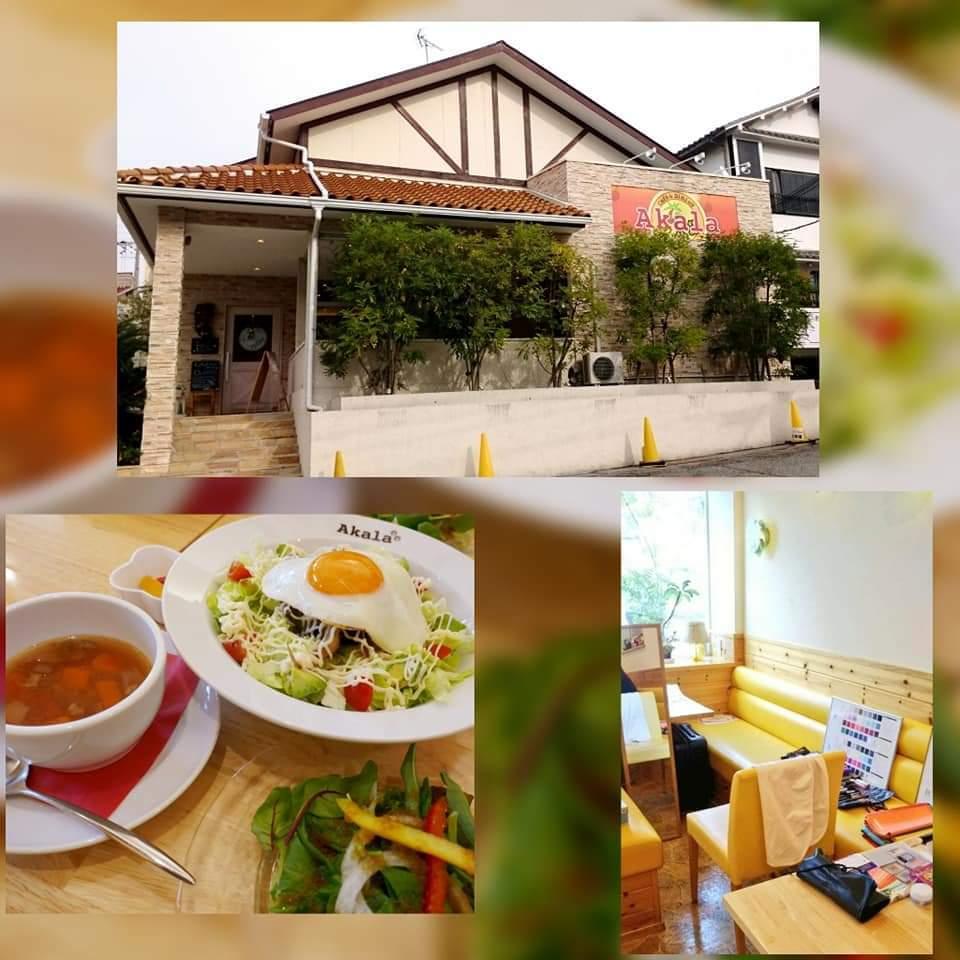 『Cafe&Daininng Akala』で2回目のパーソナルカラー診断イベント♪_d0116430_02014745.jpg